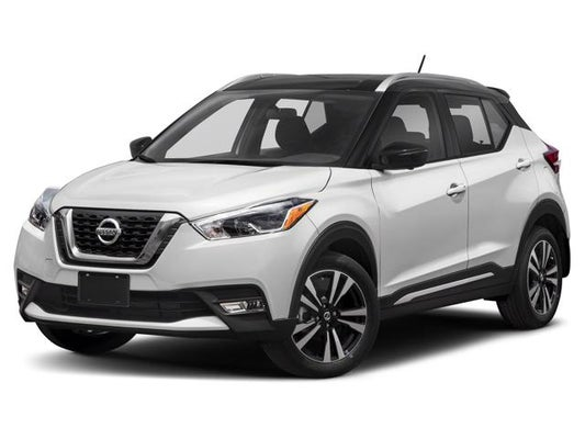 2020 Nissan Kicks Colors Changes Release Date >> 2020 Nissan Kicks Sr